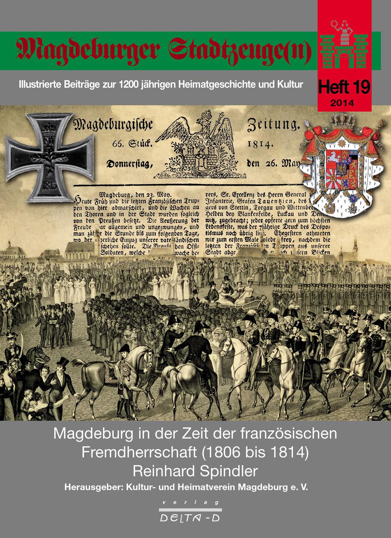 Magdeburger Stadtzeuge(n) Teil 19