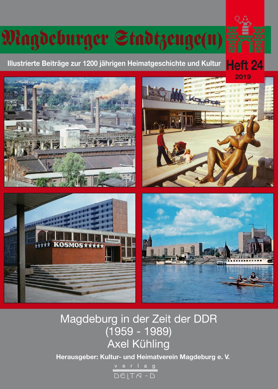 Magdeburger Stadtzeuge(n) Teil 24